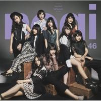 乃木坂46 / インフルエンサー【CD Maxi】