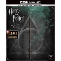 ハリー・ポッターと死の秘宝 PART2 <4K ULTRA HD & ブルーレイセット>(3枚組)【BLU-RAY DISC】