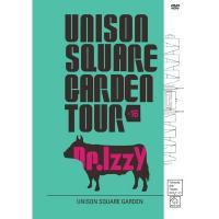 UNISON SQUARE GARDEN ユニゾンスクエアガーデン / UNISON SQUARE GARDEN TOUR 2016 Dr.Izzy at Yokosuka Arts Theatre 2016.11.21 (DVD)【DVD】