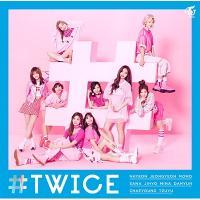 TWICE / #TWICE 【通常盤】【CD】