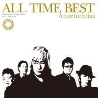 安全地帯 アンゼンチタイ / ALL TIME BEST【SHM-CD】