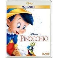 ピノキオ MovieNEX [ブルーレイ+DVD]【BLU-RAY DISC】