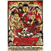 マジ歌ライブ2017 マジ武道館 DVD【DVD】