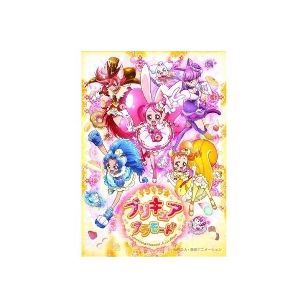 キラキラ☆プリキュアアラモード vol.12【DVD】