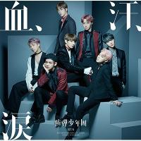 BTS (防弾少年団) / 血、汗、涙 【初回限定盤A】 (CD+DVD)【CD Maxi】