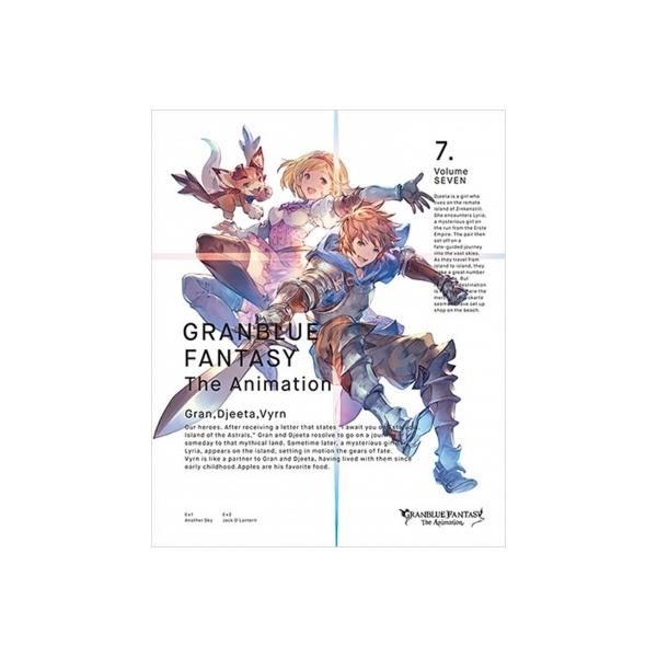 【送料無料】 GRANBLUE FANTASY The Animation 7【完全生産限定版】【DVD】