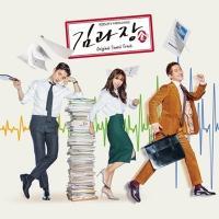 TV サントラ / キム課長【CD】