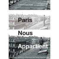 パリはわれらのもの HDマスター【DVD】