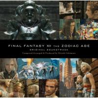 ゲーム ミュージック  / FINAL FANTASY XII THE ZODIAC AGE Original Soundtrack 通常盤【映像付サントラ/Blu-ray Disc Music】【BLU-RAY AUDIO】