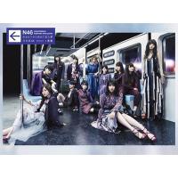 乃木坂46 / 生まれてから初めて見た夢 【初回生産限定盤】(+DVD)【CD】