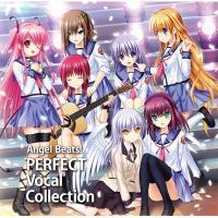 アニメ (Anime) / Angel Beats! PERFECT VOCAL COLLECTION【CD】