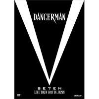 Se7en セブン / SE7EN LIVE TOUR 2017 in JAPAN-Dangerman- 【初回限定盤A】 (2DVD+グッズ)【DVD】