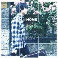 三浦祐太朗 / I'm HOME【CD】