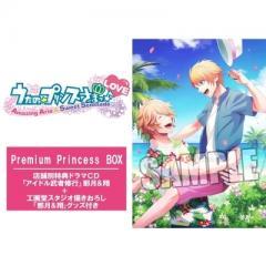 うたの☆プリンスさまっ♪ Amazing Aria  &  Sweet Serenade LOVE Premium Princess BOX ≪Loppi・HMVスペシャルセット≫