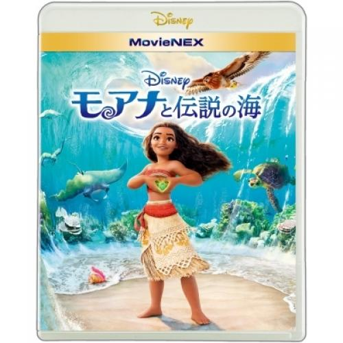 モアナと伝説の海 MovieNEX [ブルーレイ+DVD]【BLU-RAY DISC】