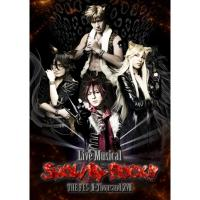 Live Musical「SHOW BY ROCK!!」THE FES II-Thousand XVII【DVD】