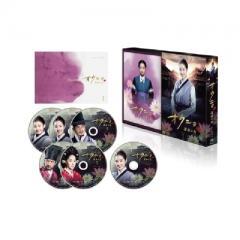 オクニョ 運命の女(ひと)DVD-BOXI【DVD】