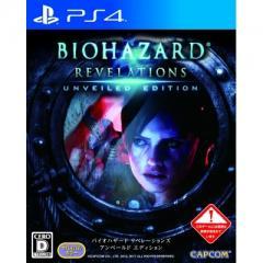 【送料無料】 【PS4】バイオハザード リベレーションズ アンベールド エディションの画像