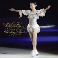 コンピレーション / 浅田真央 ベスト・オブ・スケーティング・ミュージック【CD】