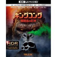 【初回仕様】キングコング:髑髏島の巨神(3枚組 / デジタルコピー付)(4K Ultr a HD + Blu-ray)【BLU-RAY DISC】