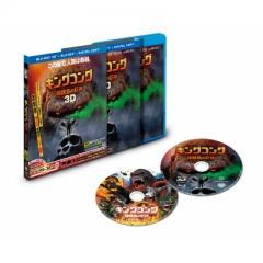 【初回仕様】キングコング:髑髏島の巨神 3D&2Dブルーレイセット(2枚組 / デ ジタルコピー付)【BLU-RAY DISC】