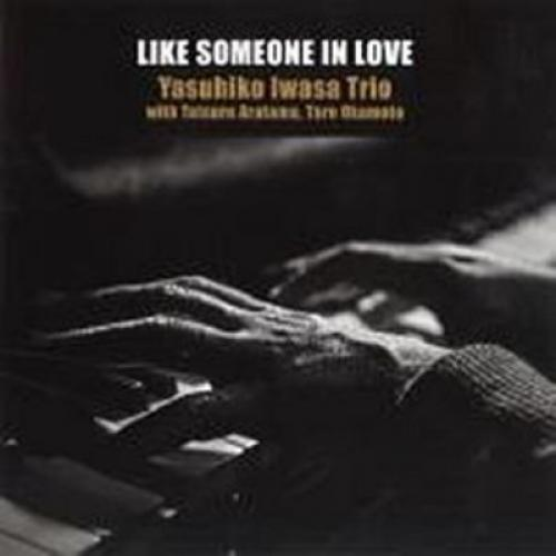 岩佐康彦 / Like Someone In Love【CD】