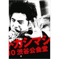 エレファントカシマシ(エレカシ) / ライブ・フィルム『エレファントカシマシ~1988 / 09 / 10 渋谷公会堂~』 (Blu-ray)【BLU-RAY DISC】