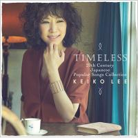 KEIKO LEE ケイコリー / Timeless 20th Century Japanese Popular Songs Collection【CD】