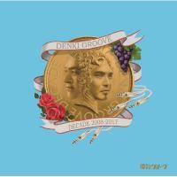 電気グルーヴ デンキグルーブ / DENKI GROOVE DECADE 2008~2017【CD】