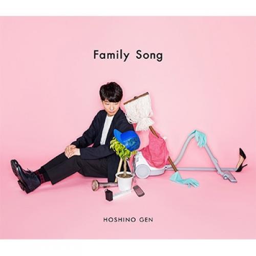星野 源 / Family Song 【初回限定盤】(+DVD)【CD Maxi】