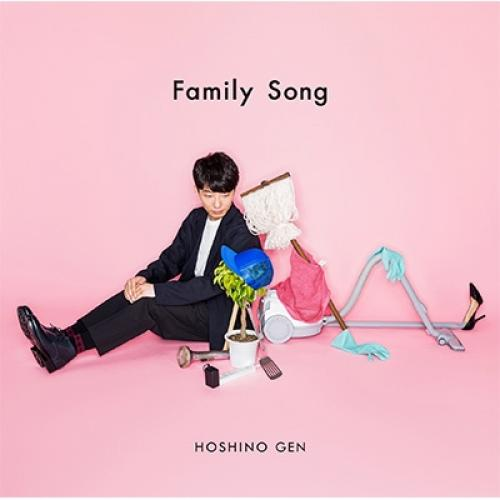 星野 源 / Family Song【CD Maxi】