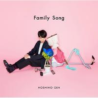 星野源 ホシノゲン / Family Song【CD Maxi】