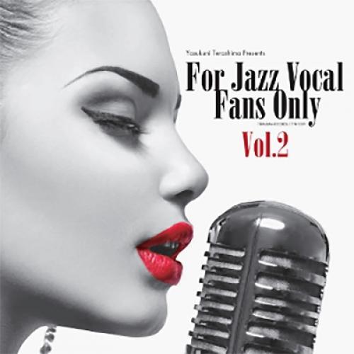 オムニバス(コンピレーション) / For Jazz Vocal Fans Only Vol.2 (紙ジャケット) 【CD】