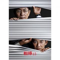相棒 Season 15 ブルーレイBOX (6枚組)【BLU-RAY DISC】