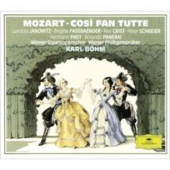 Mozart モーツァルト / 『コジ・ファン・トゥッテ』全曲 ベーム&ウィーン・フィル、ヤノヴィッツ、ファスベンダー、他(1974 ステレオ)(2CD)【CD】