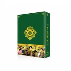 貴族探偵 Blu-ray BOX【BLU-RAY DISC】