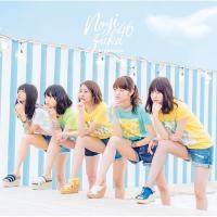 乃木坂46 / 逃げ水 【初回仕様限定盤 TYPE-C】(+DVD)【CD Maxi】