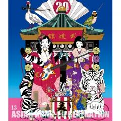 ASIAN KUNG-FU GENERATION (アジカン) / 映像作品集13巻 ~Tour 2016 - 2017 「20th Anniversary Live」 at 日本武道館~ (Blu-ray)【BLU-RAY DISC】