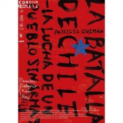 チリの闘い パトリシオ・グスマン監督【DVD】