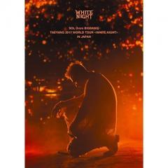 SOL (Tae Yang BIGBANG) ソルテヤン / TAEYANG 2017 WORLD TOUR <WHITE NIGHT> IN JAPAN 【初回生産限定盤】 (3Blu-ray+2CD)【BLU-RAY DISC】