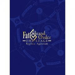 Fate / Grand Order THE STAGE -神聖円卓領域キャメロット-【完全生産限定版】【BLU-RAY DISC】