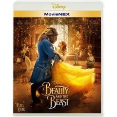 美女と野獣 MovieNEX [ブルーレイ+DVD]【BLU-RAY DISC】