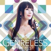 石川綾子 / 『ジャンルレス THE BEST』(+DVD)【CD】