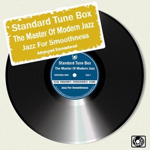 オムニバス(コンピレーション) / Jazz For Smoothness:  The Master Of Modern Jazz 【HMV限定盤】【CD】