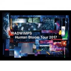 RADWIMPS ラッドウィンプス / RADWIMPS LIVE Blu-ray 「Human Bloom Tour 2017」 【完全生産限定盤】(Blu-ray+2CD)【BLU-RAY DISC】