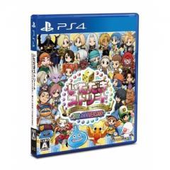 【PS4】いただきストリート ドラゴンクエスト&ファイナルファンタジー 30th ANNIVERSARY