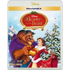 美女と野獣/ベルの素敵なプレゼント MovieNEX [ブルーレイ+DVD]【BLU-RAY DISC】