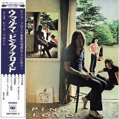 Pink Floyd ピンクフロイド / Ummagumma 【紙ジャケット仕様 / 完全生産限定盤】【CD】