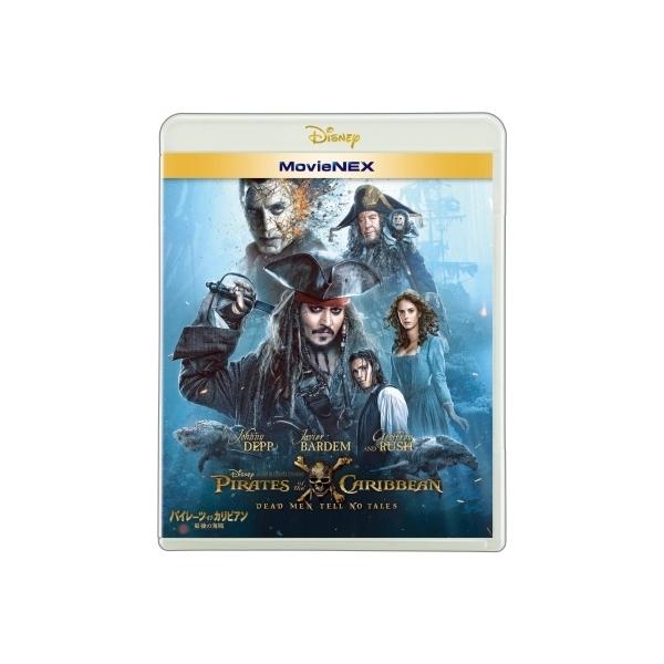 パイレーツ・オブ・カリビアン/最後の海賊 MovieNEX [ブルーレイ+DVD]【BLU-RAY DISC】