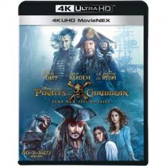 パイレーツ・オブ・カリビアン/最後の海賊 4K UHD MovieNEX [ブルーレイ+4K UHD]【BLU-RAY DISC】